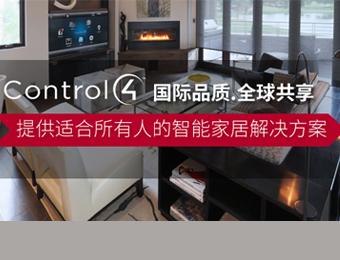 Control4:世界智能家居领导者
